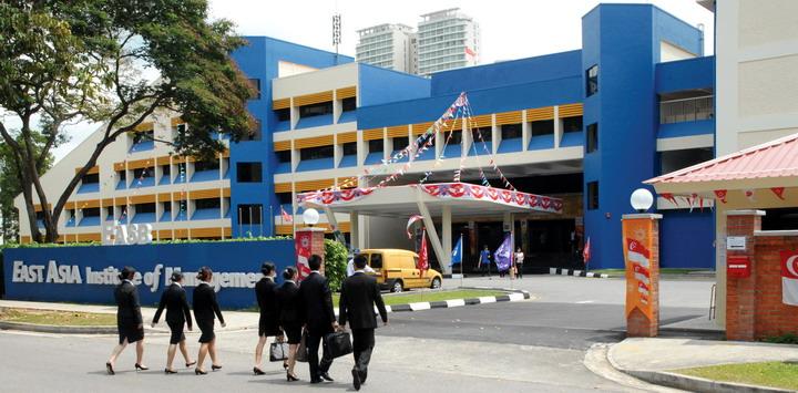 Balestier Campus1